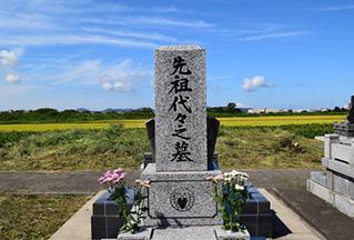 墓地の種類とは?お墓の種類や新しい供養の形を解説