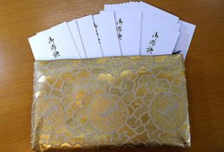 四十九日法要でのお布施の渡し方 値段の相場や書き方について一挙解説
