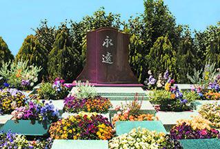 樹木葬と一般墓の違い